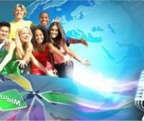 В Ялте состоится музыкальный фестиваль «Пять звезд»