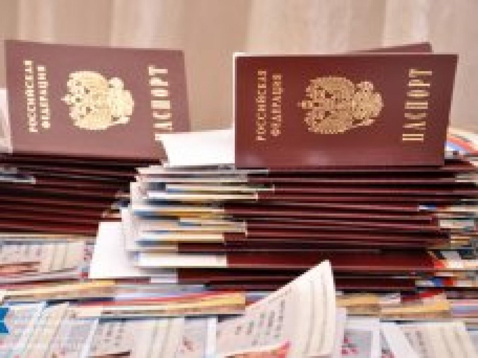 Поздравления паспортный стол