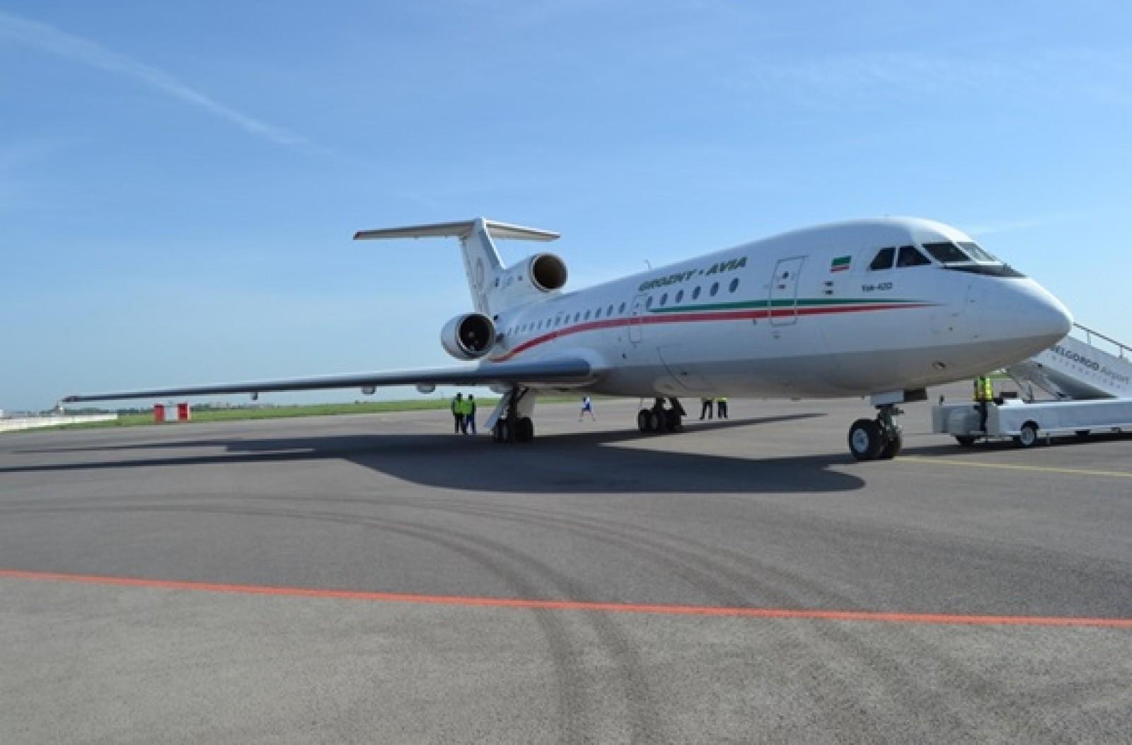правильно все международные рейсы из белгорода онлайн 2016год они
