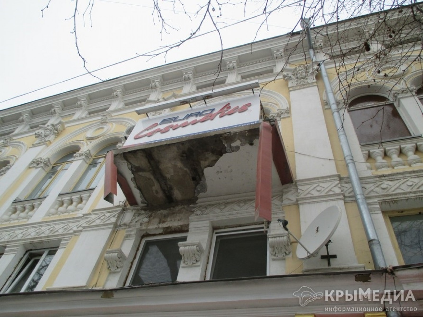 В центре симферополя обвалился балкон (фото).