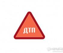 В Симферополе на транспортном кольце сбили регулировщика
