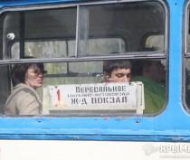 В Симферополе троллейбус влетел в BMW, у пассажиров — переломы и травмы