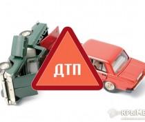 Госавтоинспекция ищет очевидцев трех десятков ДТП в Севастополе