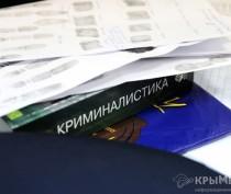 В Севастополе задержали педофила, напавшего на 8-летнюю девочку по пути в школу