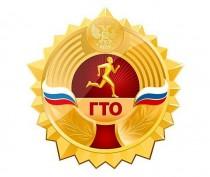 За год в Крыму планируется построить 125 спортивных площадок для сдачи нормативов ГТО