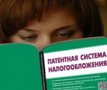 Крым вышел на первое место в РФ по количеству налоговых патентов