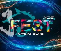 Всероссийский фестиваль студенческого баскетбола впервые прошел в Алуште