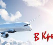 Крым стал лидером по количеству купленных россиянами авиабилетов в июле