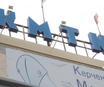 Керченский морской колледж получил сертификат Международной морской организации