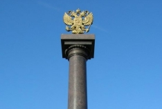 Новость. Город: Феодосия - Феодосийские власти выслушают мнение горожан по поводу выбора места для стелы «Город воинской славы»