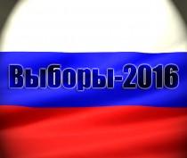 Крым готовится к пресечению провокаций в день выборов в Госдуму