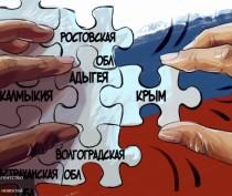 Включение Крыма в Южный федеральный округ не повлияло на экономику и государственное устройство республики – Аксёнов