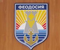 Депутаты Феодосии соберутся на сессию
