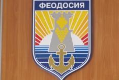 Новость. Город: Феодосия - Депутаты Феодосии соберутся на сессию