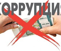 Новости Феодосии: Полиция Феодосии призывает граждан бороться с коррупцией