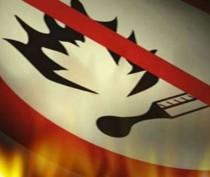 Сотрудники МЧС за выходные ликвидировали в Крыму три пожара