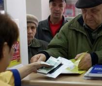 В  Коктебеле пройдет выездной прием граждан по вопросам пенсионного обеспечения