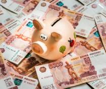 Финансовое управление Администрации города Феодосии информирует о вопросах возврата залоговых сумм