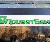 Приставы изъяли у «Приватбанка» 288 тыс долларов в пользу крымских вкладчиков