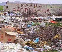Мусороперерабатывающие заводы не спасут Крым от несанкционированных свалок – Аксёнов