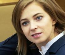 Депутатов Госдумы от Крыма ЕС внёс в черный список