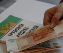 Феодосийское предприятие «Вертолет» задолжало сотрудникам более 4,5 млн рублей