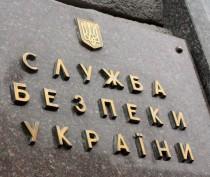 СБУ расскажет о разведывательно-подрывной деятельности в Крыму