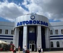 «Крымавтотранс» должен отменить плату за предварительную продажу билетов и транзитный сбор