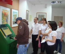 Платежные терминалы появились в центрах «Мои документы» в Крыму