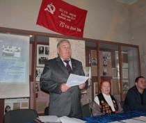 «75 лет победы советских войск под Москвой. Начало контрнаступления»