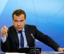 Премьер-министр РФ потребовал изъять «Боярышник» из продажи