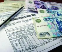 В Крыму продлили особый порядок тарифов на коммуналку до 2018 года