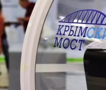 Жители Крыма и Краснодарского края выберут название для моста через Керченский пролив в следующем году – инфоцентр «Крымский мост»
