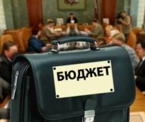 Крымский парламент принял бюджет республики на 2017 год