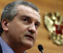 Аксенов выступил за административную реформу в Крыму