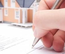 Крымский Региональный центр ценообразования в строительстве и промышленности стройматериалов получил право на госэкспертизу проектной документации