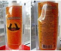 Роспотребнадзор продлил ограничение на продажу непищевой спиртосодержащей продукции ещё на два месяца