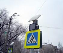 Крым оборудовал светофорами на солнечных батареях почти две сотни пешеходных переходов