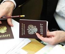 Госдума приняла закон об упрощенной регистрации граждан в Крыму и Севастополе