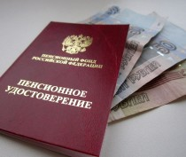 Более 570 тысяч крымских пенсионеров получили единовременные выплаты
