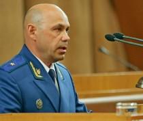 Президент назначил Камшилова прокурором Крыма