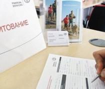В Крыму отменили более 700 решений об аресте имущества заемщиков банков Украины