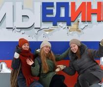 Минкульт РФ одобрил идею памятника воссоединению Крыма с Россией