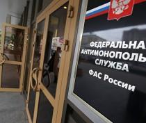 Крымское управление ФАС возбудило 19 дел о непредоставлении органами власти информации по сетям ЖКХ