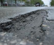ОНФ предложил россиянам сообщать о нуждающихся в ремонтах дорогах по интернету