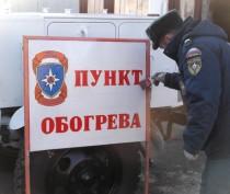 МЧС развернуло пункт обогрева и полевую кухню на Керченской паромной переправе
