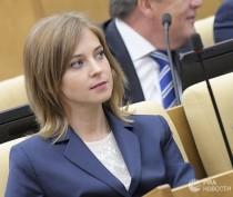 Поклонская назвала муниципальных чиновников главной проблемой Крыма
