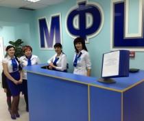 МФЦ с 1 марта вводит сквозную выдачу талонов для льготников