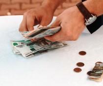 Госдума ограничила возможность перевода денег на Украину