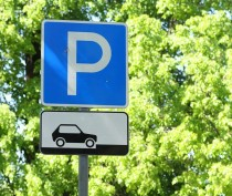 Нехватка парковок в Крыму может снизить турпоток